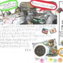 ちっぷり新聞20131016_01