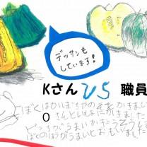 ちっぷり新聞20131016_04