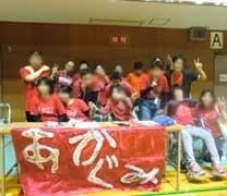 20141029運動会赤